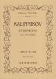 カリンニコフ 交響曲 第1番 ト短調