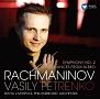 ラフマニノフ:交響曲第2番(HYB)