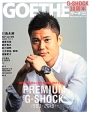 GOETHE特別編集 PREMIUM G-SHOCK 1983-2013 G-SHOCK30周年