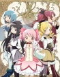 魔法少女まどか☆マギカ Blu-ray Disc BOX