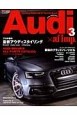 Audi×af imp. Perfect Style Up&Tuning B(3)