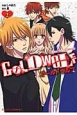 GOLD WOLF (2)