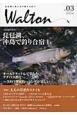 Walton [琵琶湖の釣り]琵琶湖、沖島で釣り合宿1 琵琶湖と西日本の静かな釣り(3)
