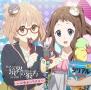 TVアニメ『境界の彼方』ラジオCD 〜ふゆかいラジオ〜