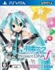 初音ミク -Project DIVA-f お買い得版
