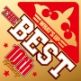 ワッツ・アップ!ザ・ベスト ~ 10周年記念盤
