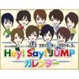 Hey!Say!JUMP カレンダー 2013.4→2014.3