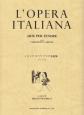 イタリア オペラ アリア名曲集 テノール ヴァリエーション・カデンツ付き