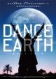 DANCE EARTH -BEAT TRIP-