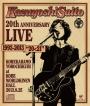 """20th ANNIVERSARY LIVE 1993-2013 """"20<21"""" ~これからもヨロチクビ~ at 神戸ワールド記念ホール2013.8.25(通常盤)"""