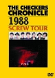 CHRONICLE 1988 SCREW TOUR【廉価版】