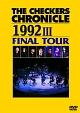 CHRONICLE 1992 3 FINAL TOUR