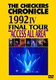"""CHRONICLE 1992 4 FINAL TOUR """"ACCESS ALL AREA"""""""