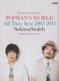 スキマスイッチ/POPMAN'S WORLD~All Time Best 2003-2013~