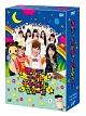 サタデーナイトチャイルドマシーン DVD-BOX(通常版)