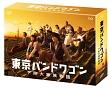 東京バンドワゴン~下町大家族物語Blu-ray BOX