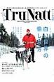 TruNatt 白い世界の愉しみ方 TRUE&NATURE MAGAZINE(2)