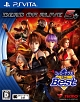 DEAD OR ALIVE 5 PLUS コーエーテクモ the Best