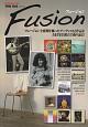 フュージョン THE DIG presents フュージョン全盛期を飾ったアーティストと作品をさま