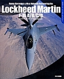ロッキードマーチンF-16 A/B/C/D DACOシリーズ スーパーディテールフォトブック3