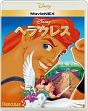 ヘラクレス MovieNEX(Blu-ray&DVD)