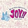 Joy!!~歌いたくなるJ-POPコレクション/α波オルゴール