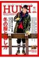 HUNT 2014WINTER 冬の服と暮し方 MEN'S CLASSIC STYLE(2)