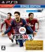 FIFA 14 ワールドクラス サッカー Bonus Edition