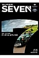 SUPER SEVEN 特集:ケータハム・セヴン130 イギリス試乗