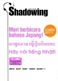 Shadowing 日本語を話そう! 初~中級編<インドネシア語・タイ語・ベトナム語版>
