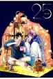 紫原×氷室アンソロジー 25 reprise