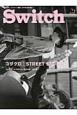 SWITCH 32-1 2014JAN コブクロ STREET STORIES