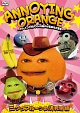 ANNOYING ORANGE ~アノーイングオレンジの胸やけ気味な大冒険~ ミクロフルーツの決死圏編