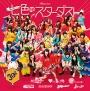 七色のスターダスト(DVD付)