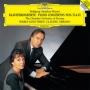 モーツァルト:ピアノ協奏曲第17番・第21番