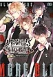 DIABOLIK LOVERS MORE,BLOODアンソロジー Haunted dark bridal 無神編