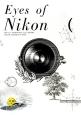Eyes of Nikon ART meets TECHNOLOGY make