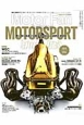 モータースポーツのテクノロジー 2013-2014 テクノロジーがわかると、クルマはもっと面白い