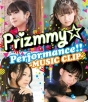 Performance!!-MUSIC CLIP-