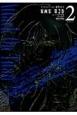 TVアニメーション 進撃の巨人 原画集 #4~#7・#3EX収録 (2)