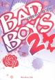BAD BOYS 目覚めた夜叉篇 (2)