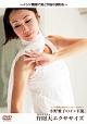 インド政府公認オディッシーダンサー 小野雅子のインド流・弁財天エクササイズ ~インド舞踊で美と宇宙の調和を~