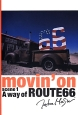 A way of ROUTE66 Movin' on Scene(1)