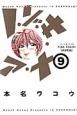 ノ・ゾ・キ・ア・ナ フルカラー (9)