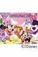 ミニー ピンクがいっぱい Disney Junior