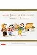 More Japanese children's favorite stories
