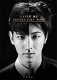 TVXQ! CATCH ME PRODUCTION NOTE