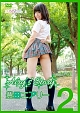 Airy's Story