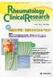 Rheumatology Clinical Research 2-3 2013Dec 特集:実臨床の苦悩:治療をあきらめるべきか? Journal of Rheumatology C