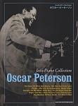 ジャズ・ピアノ・コレクション オスカー・ピーターソン